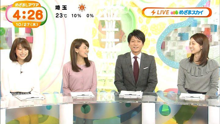 miyazawa20161027_08.jpg