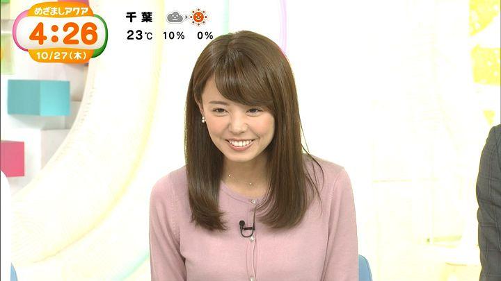 miyazawa20161027_09.jpg