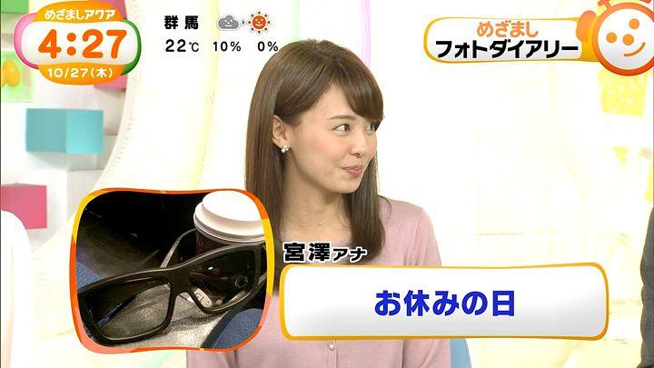 miyazawa20161027_12.jpg