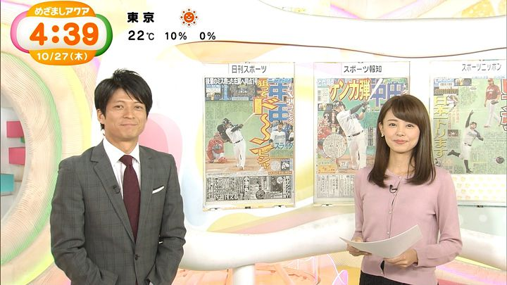 miyazawa20161027_14.jpg