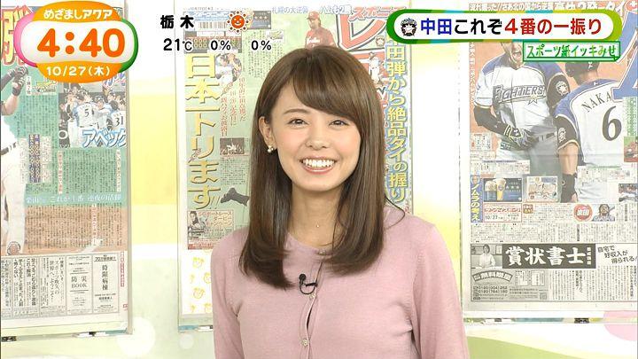miyazawa20161027_15.jpg