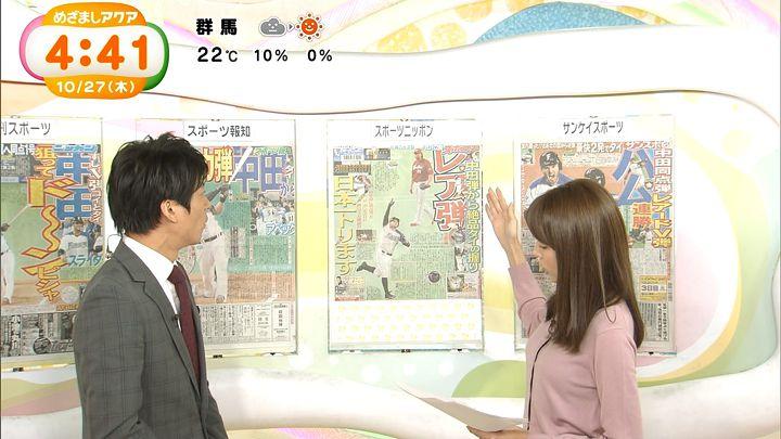 miyazawa20161027_16.jpg