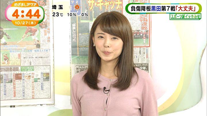 miyazawa20161027_19.jpg