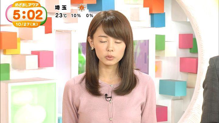 miyazawa20161027_23.jpg