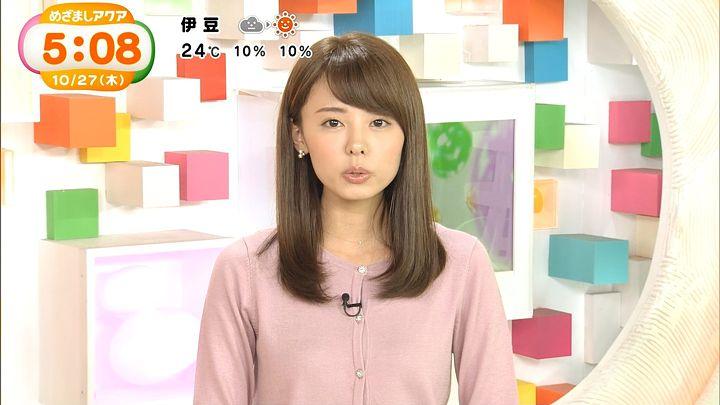 miyazawa20161027_26.jpg