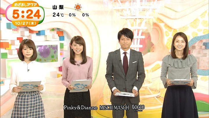 miyazawa20161027_27.jpg