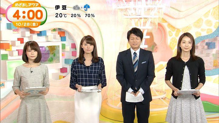 miyazawa20161028_01.jpg