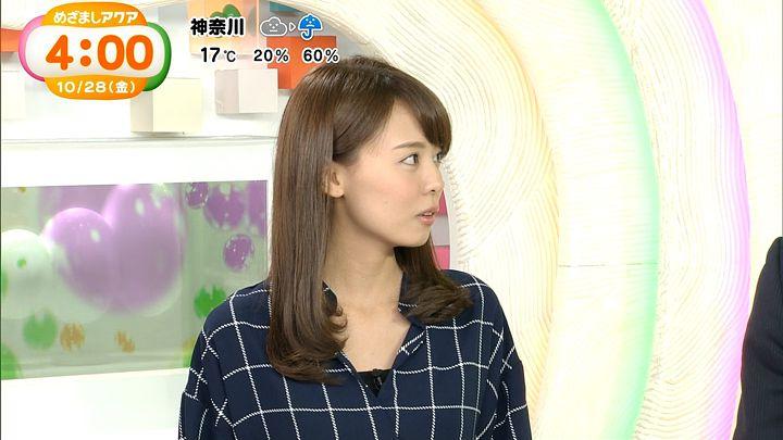 miyazawa20161028_02.jpg