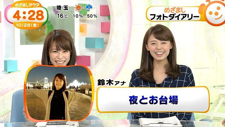 miyazawa20161028_08.jpg