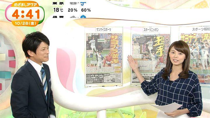 miyazawa20161028_11.jpg