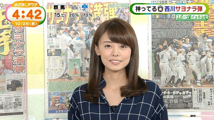 miyazawa20161028_12.jpg