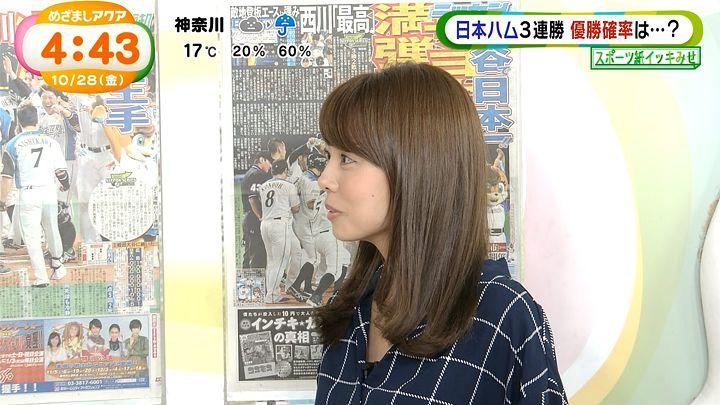miyazawa20161028_13.jpg