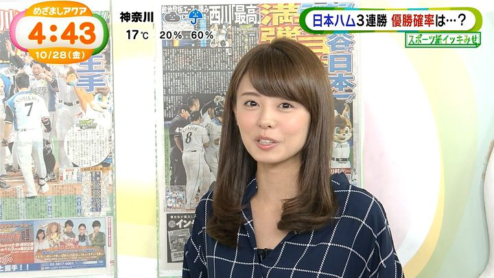 miyazawa20161028_15.jpg