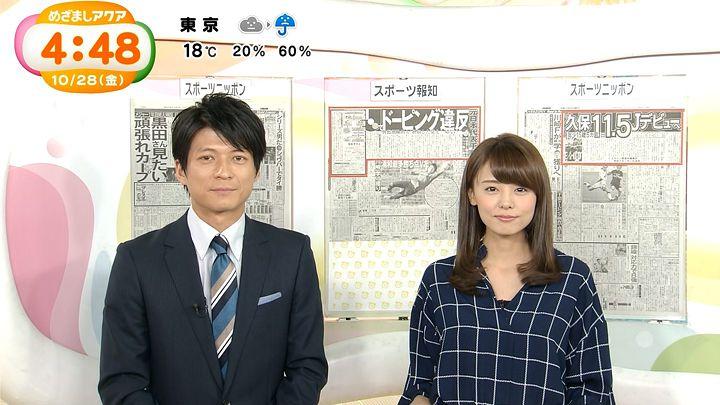 miyazawa20161028_17.jpg