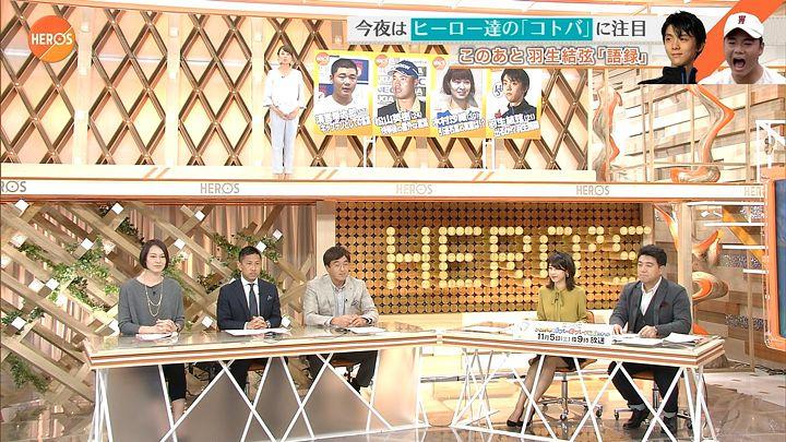 miyazawa20161030_01.jpg