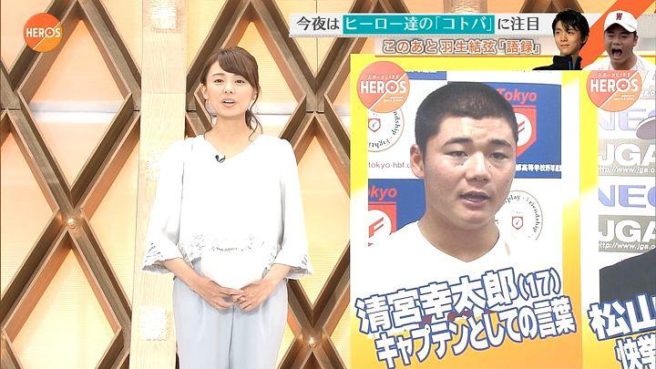 miyazawa20161030_02.jpg