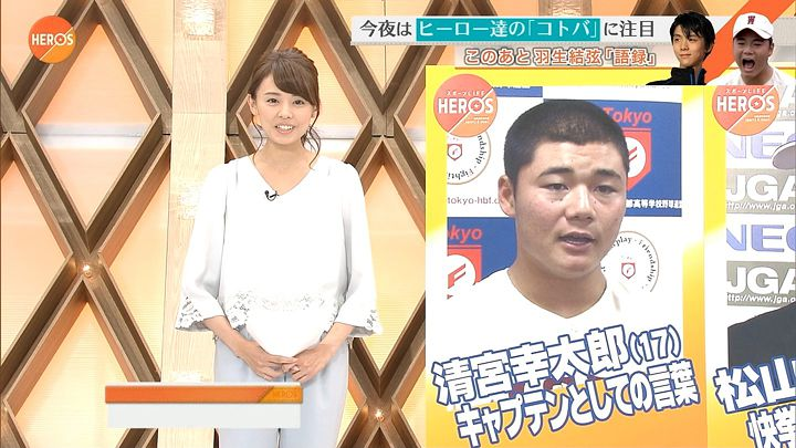 miyazawa20161030_03.jpg