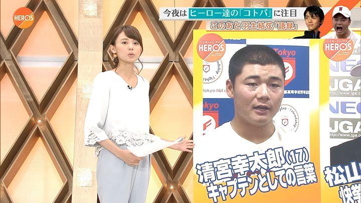 miyazawa20161030_05.jpg