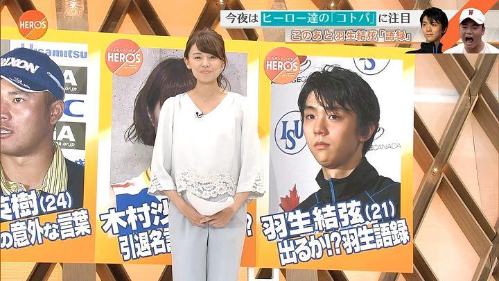 miyazawa20161030_06.jpg