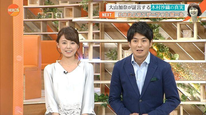 miyazawa20161030_10.jpg
