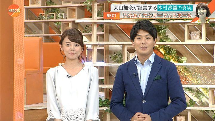 miyazawa20161030_11.jpg