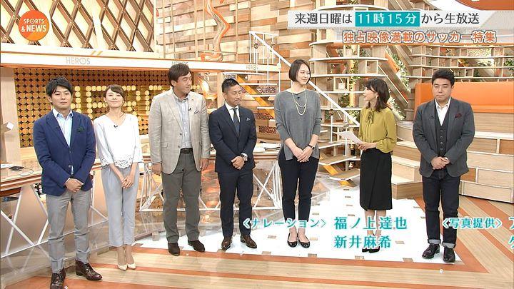 miyazawa20161030_12.jpg