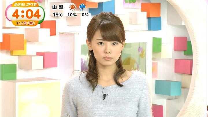 miyazawa20161103_05.jpg