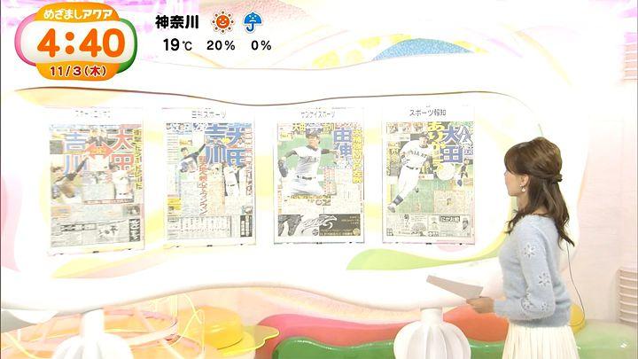 miyazawa20161103_14.jpg