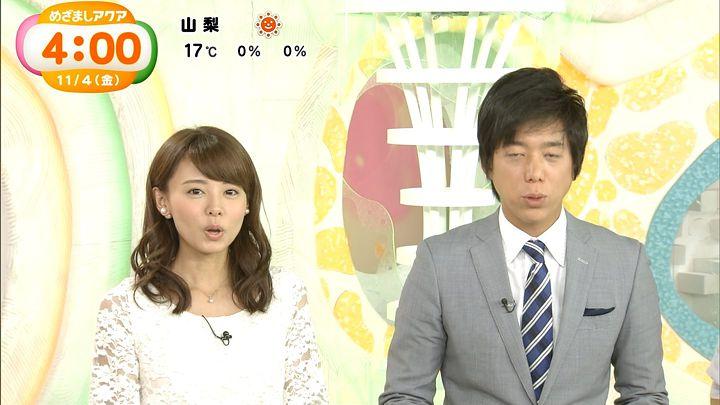miyazawa20161104_02.jpg