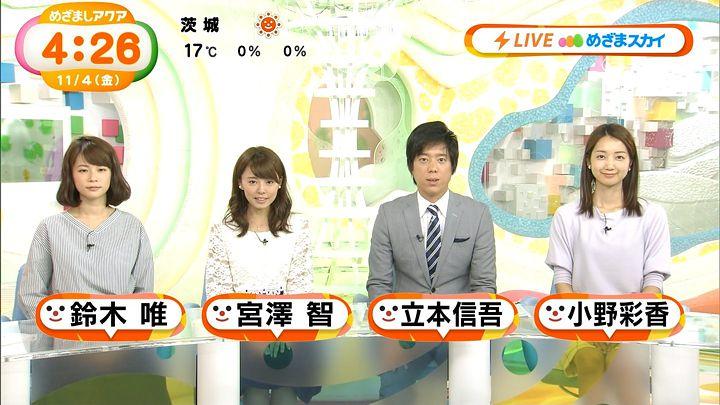 miyazawa20161104_08.jpg