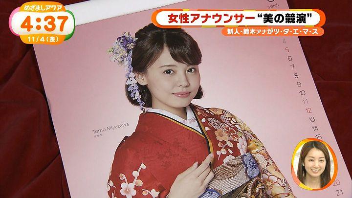 miyazawa20161104_09.jpg