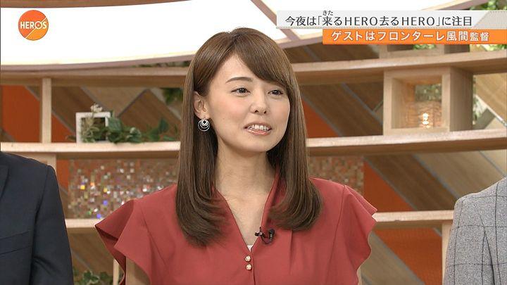 miyazawa20161105_05.jpg