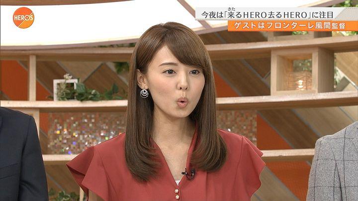 miyazawa20161105_06.jpg