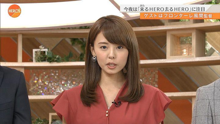 miyazawa20161105_07.jpg