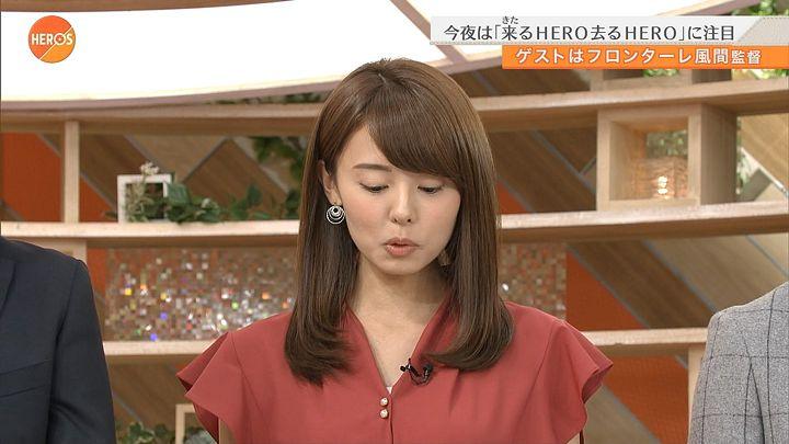 miyazawa20161105_08.jpg