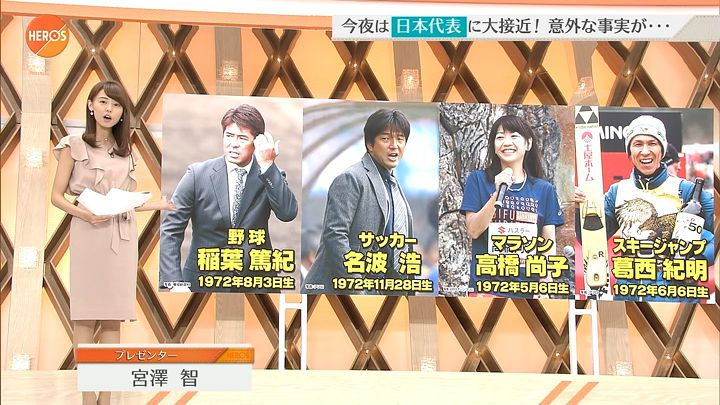 miyazawa20161106_01.jpg
