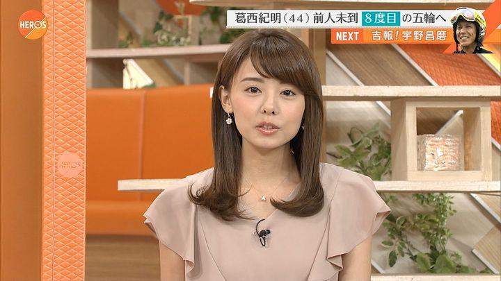 miyazawa20161106_10.jpg