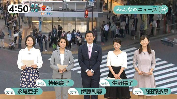 nagaoako20161011_01.jpg