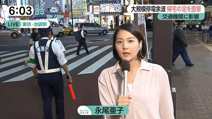 nagaoako20161012_01.jpg