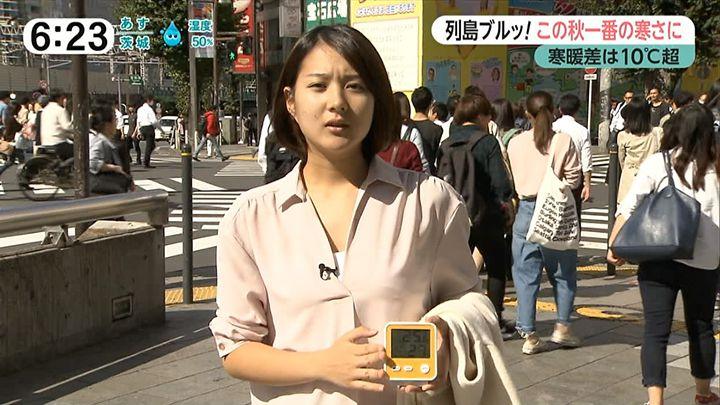 nagaoako20161012_02.jpg