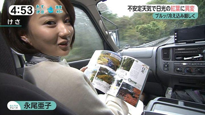 nagaoako20161013_02.jpg