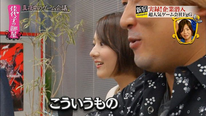 nagaoako20161013_12.jpg