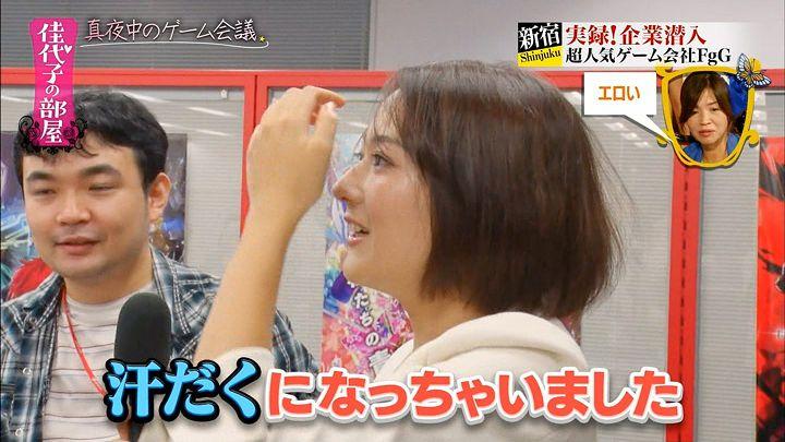 nagaoako20161013_19.jpg