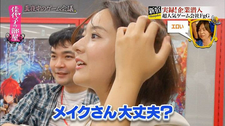 nagaoako20161013_20.jpg