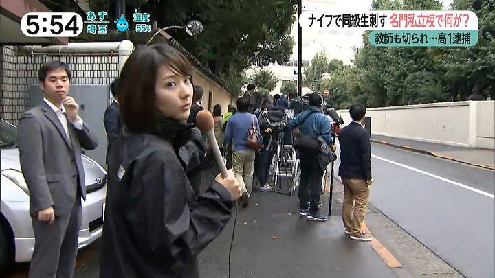nagaoako20161017_01.jpg