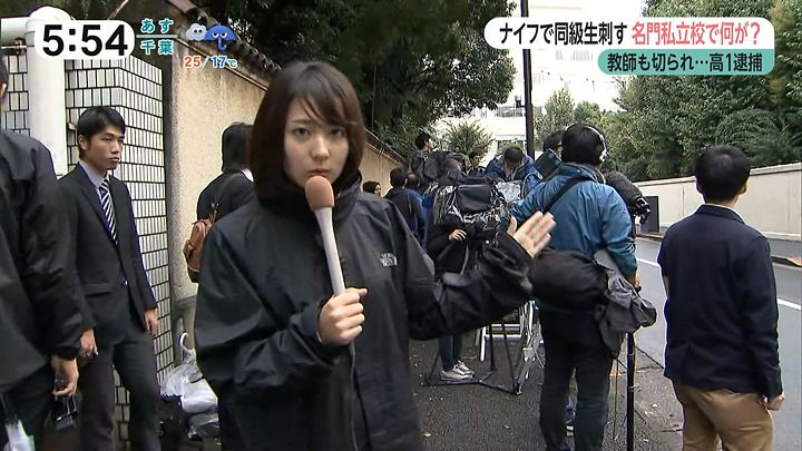 nagaoako20161017_02.jpg