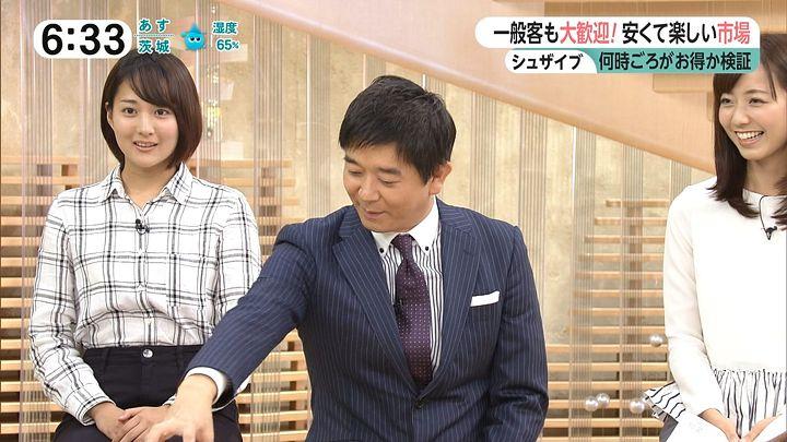 nagaoako20161017_06.jpg