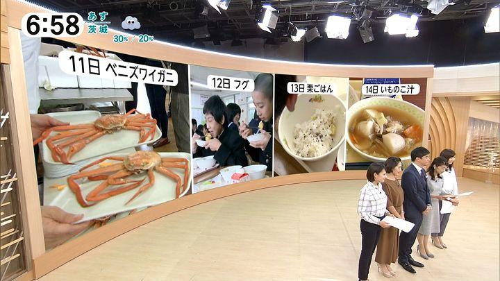 nagaoako20161017_10.jpg