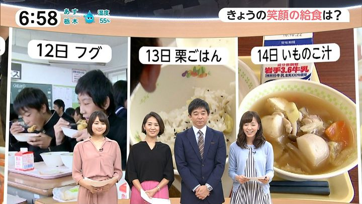 nagaoako20161018_05.jpg