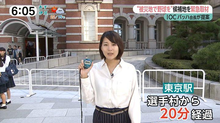 nagaoako20161020_06.jpg